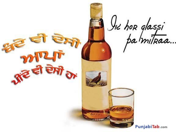 Desi Comments Punjabi
