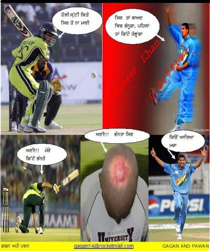 new funny images of cricket-#10