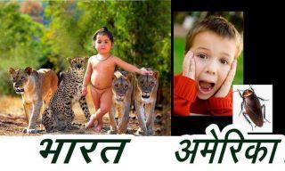 Name:  bharat america.jpg Views: 58 Size:  18.9 KB