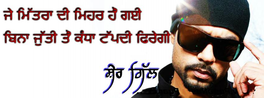 Name:  bohemia sony music 1000 thoughtss.jpg