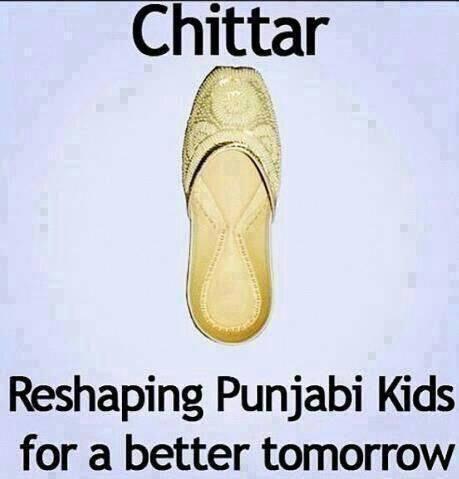 Name:  chittar.jpg Views: 1465 Size:  22.5 KB