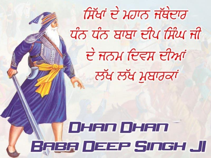 Name:  Dhan-Dhan-Baba-Deep-Singh-Ji-Wallpaper.jpg