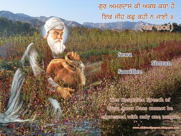 Get Punjabi Gurbani Wallpapers