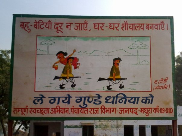 funny advertisement. Funny Advertisement by U.P