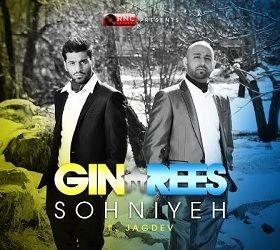 ginrees_sohniyeh-1.jpg