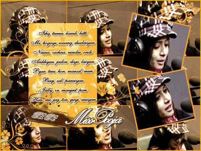 Miss pooja wallpapers