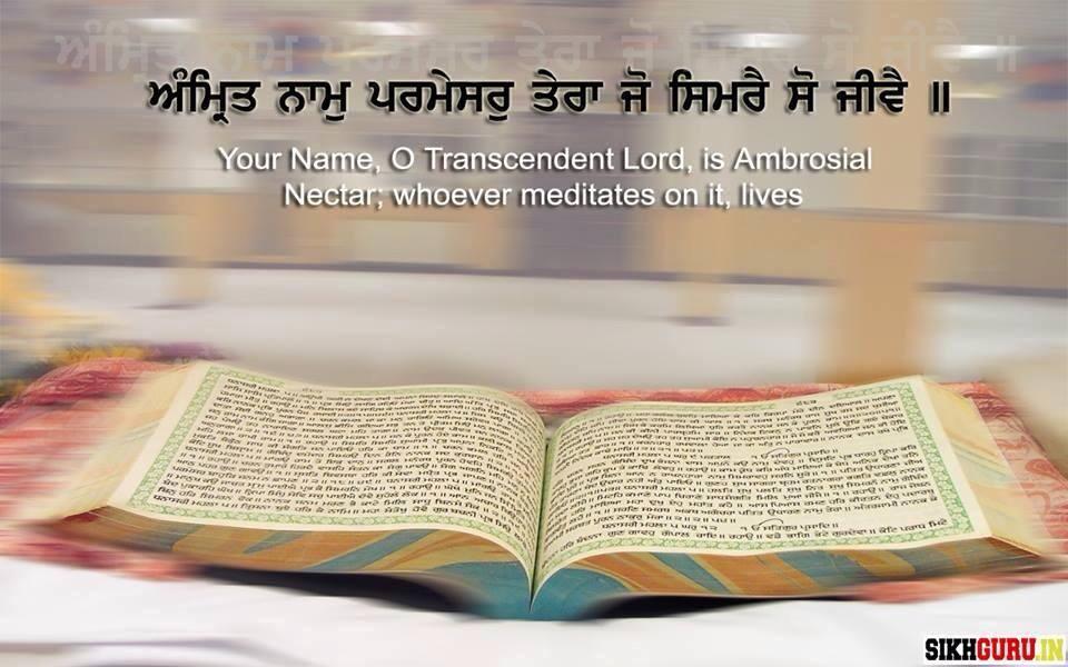 Name:  guru granth sahib (2).jpg Views: 59 Size:  74.9 KB