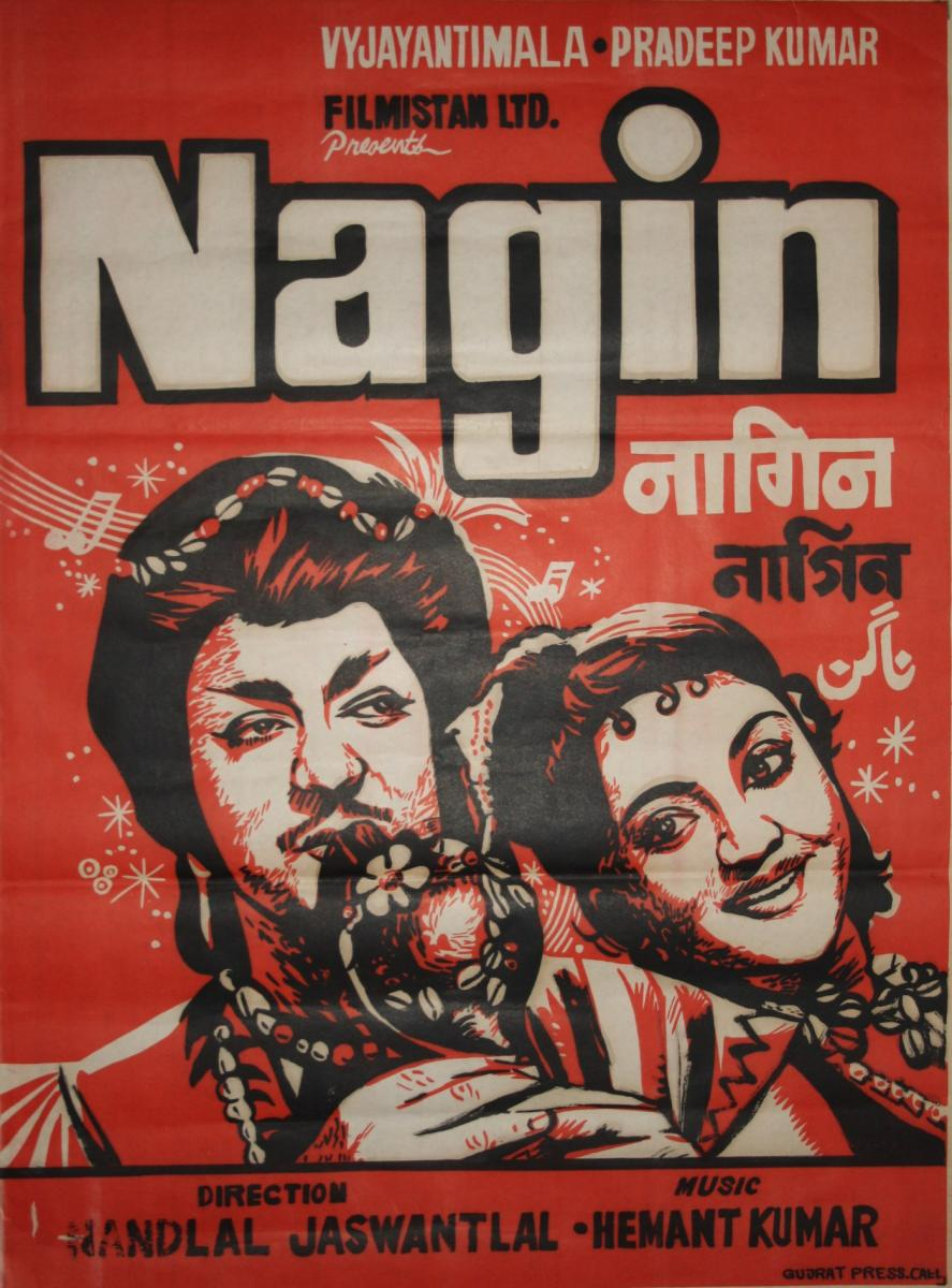 Name:  Nagin-1954.jpg