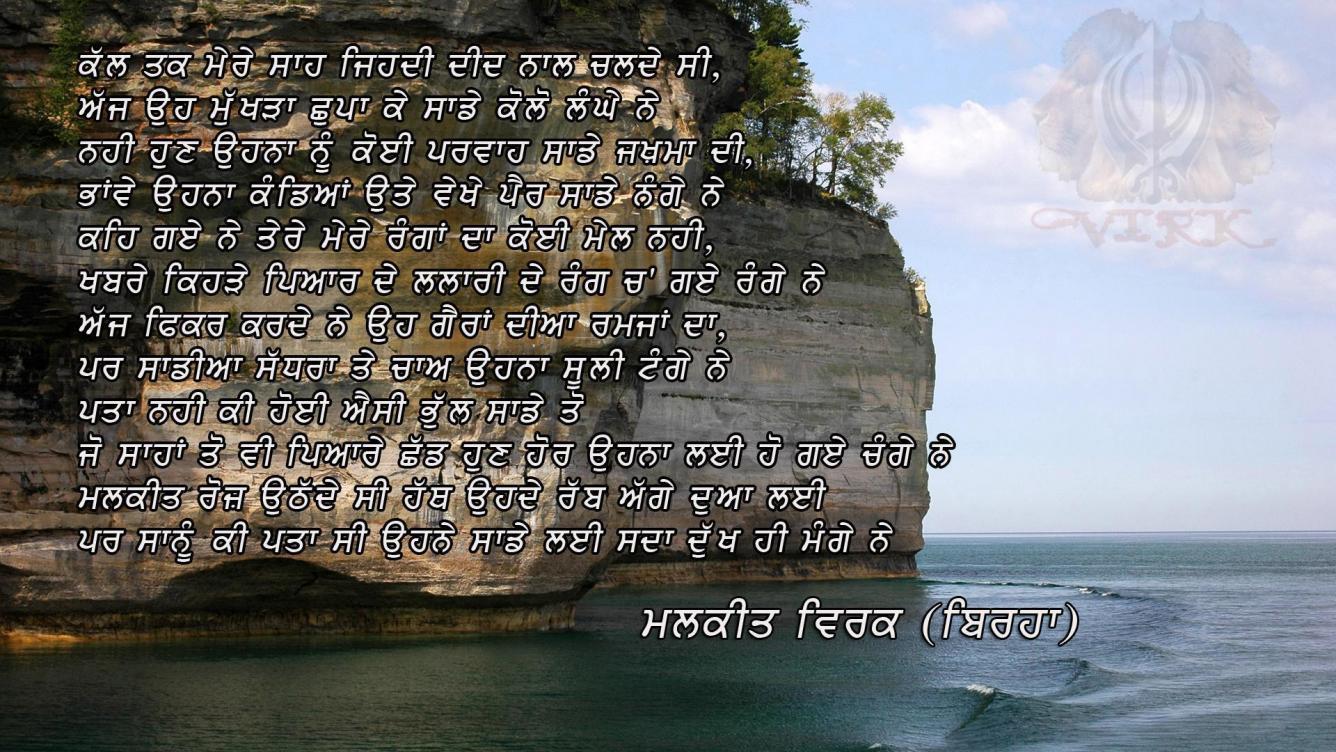 Name:  poetry21.jpg Views: 458 Size:  205.5 KB