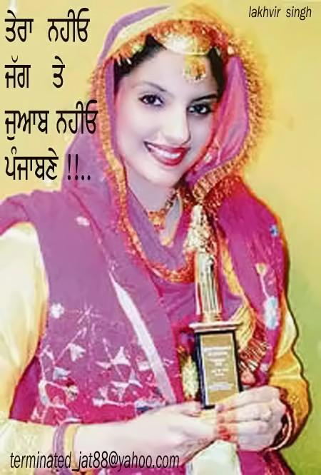 A punjabi girl - Punjaban wallpaper ...