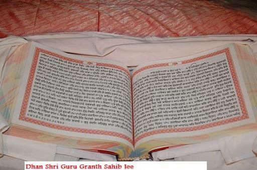 Dhan Shri Guru Granth Sahib Ji