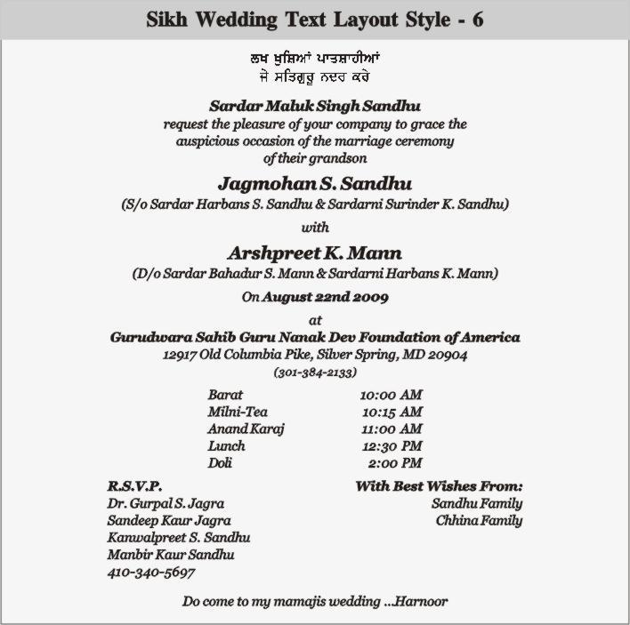 Help Please Making Traditional Punjabi Wedding Card Unp Me