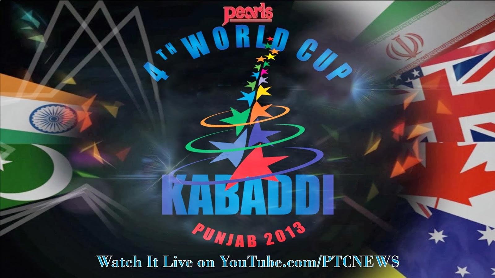 Pearls 4th World Cup Kabaddi Punjab 2013 - All Match Results