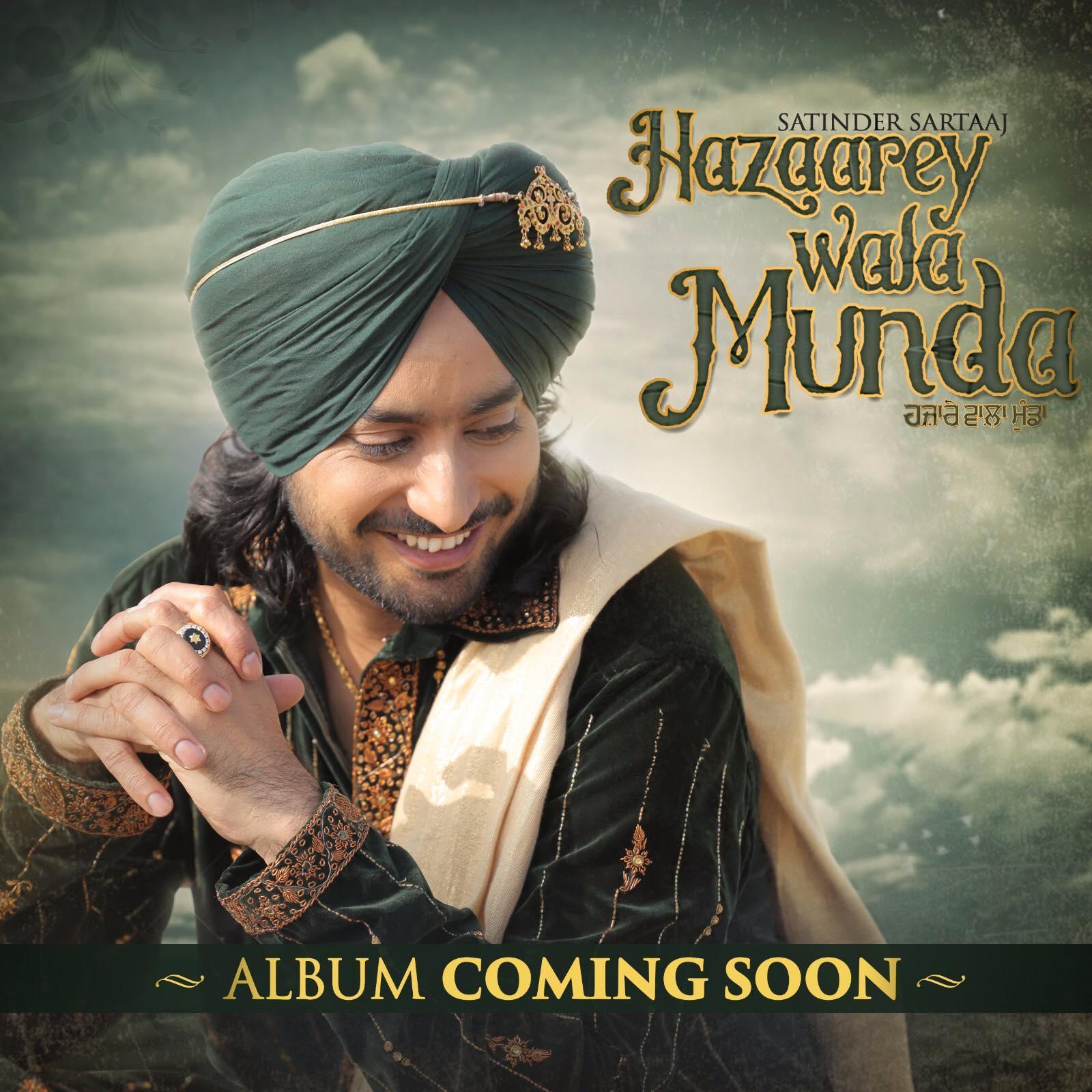 Hazaraay Wala Munda- Album Coming Soon